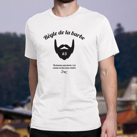 T-Shirt humoristique homme - Règle de la barbe 5 - Lion sans crinière