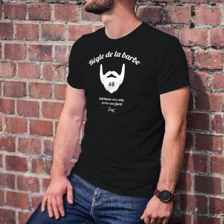 Entretenue avec soin, portée avec fierté ✪ Règle de la barbe N°8 ✪ T-Shirt coton homme hipster barbe et paire de ciseaux